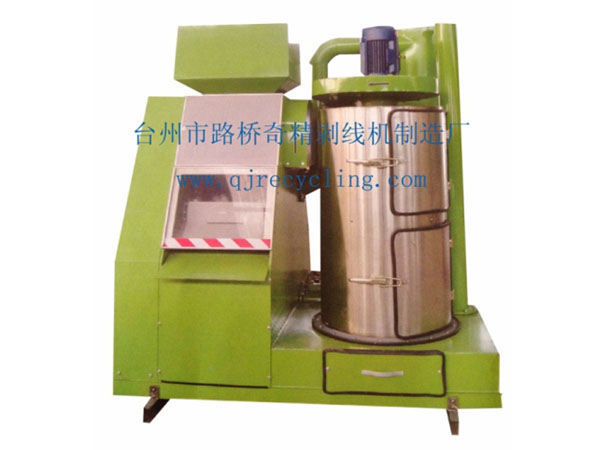QJ-400-2 干粉杂线铜米机