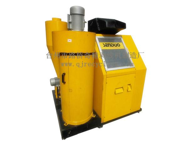 QJ-400-1干粉杂线铜米机